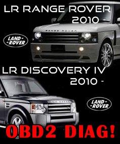landrover2010