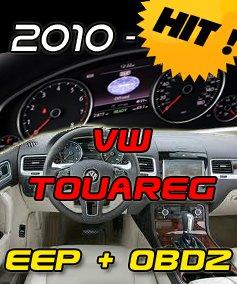 touareg2010